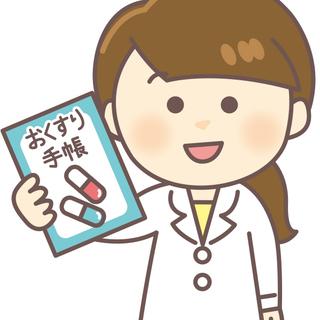 ★完全在宅勤務★ 《薬剤師さん限定!》報酬3万円 転職サイト利用調...