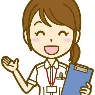 完全在宅 《看護師さん限定!》報酬3万円 転職サイト利用調査のお仕...