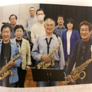 橿原のビッグバンドです。メンバー募集中です