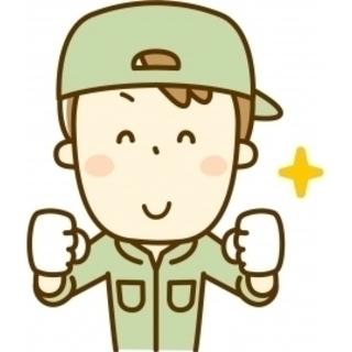 ≪時給¥1,200!!≫大型製品の梱包作業
