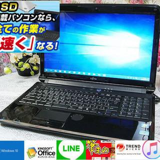 落ちついたブラック☆FMV-AH54☆最新windows10搭載☆彡