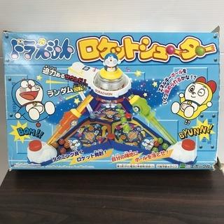 ドラえもん ロケットシューター ボードゲーム  エポック社  希少...