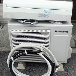 ☆パナソニック Panasonic CS-X401C2-W イ...