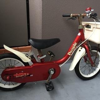 2〜6歳 いきなり自転車【ジャンク】