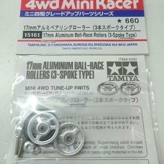 ミニ四駆 GP.161 17mmアルミベアリングローラー【新品】