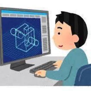 経験浅くても◎3D-CADを使用した設計・開発・評価のお仕事