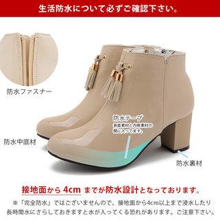 新品!超特価!マリークレール エナメル レザー 防水 低反発中敷 レインブーツ  - 靴/バッグ