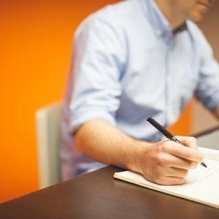 障がい者グループホーム事業の支援計画書作成及び全体の管理(サービス...