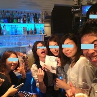 【大人気企画】9/22(土)オタク・アニメ好きが集まるお茶会&アニ...
