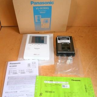 パナソニック Panasonic VL-SE30XL テレビドア...