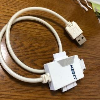 携帯電話の充電USB