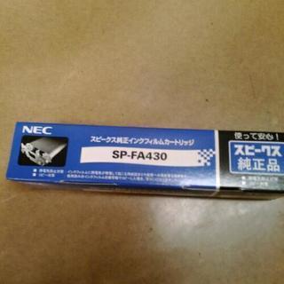 FAX用インクフィルム NEC 純正品 SP-FA430