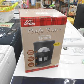 新品 Kalita カリタ コーヒーメーカー 1カップ用 …
