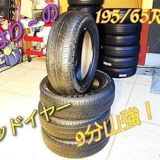 ◆SOLD OUT!◆バリ山!195/65R15★値引き交渉OK...