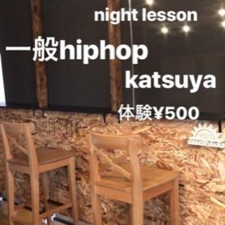 ☆New Lesson☆増えました!