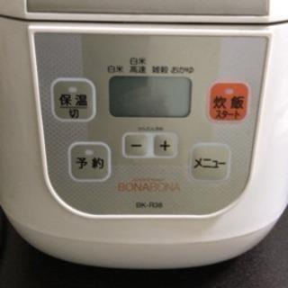 炊飯器(3合炊き)