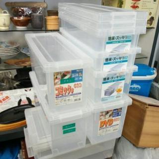 コミック本収納ケース CD収納ケース DVD収納ケース