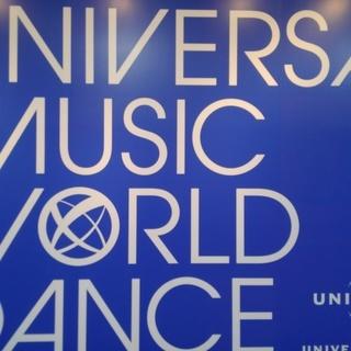 ユニバーサルミュージックの楽曲でダンスを習おう!!