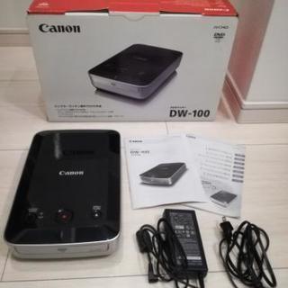 Canon キヤノン DVDライター DW-100 中古品