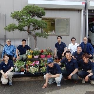 庭師見習い、造園業未経験者でも、元気、やる気、根性があれば大歓迎!!