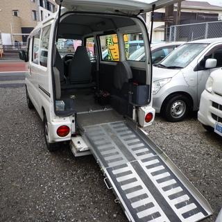 平成15年 今月の在庫処分 車椅子 スローパー ミニキャブ 車検...