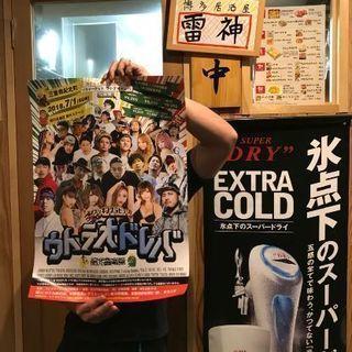 麺屋雷神刈谷駅前店