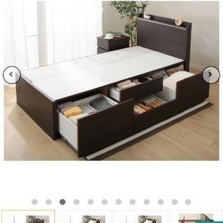 ◆ニトリ シングルベッドフレーム コンセント付き