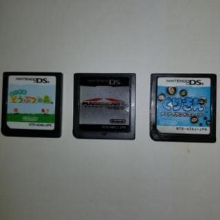 NintendoDS カセット