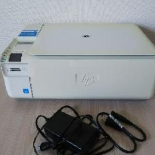 HP C4400 プリンター