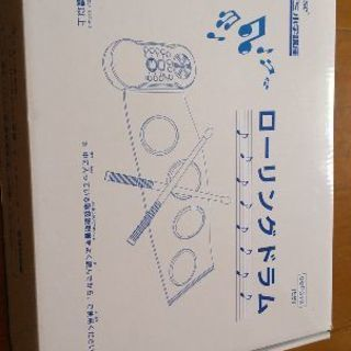 知育楽器 電子ドラム