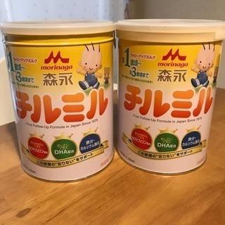チルミル 2缶★ 未開封あり