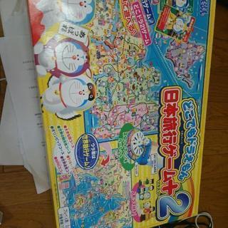 どこでもドラえもん日本旅行ゲーム+2