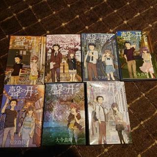 漫画本★聲の形★中古★全7巻