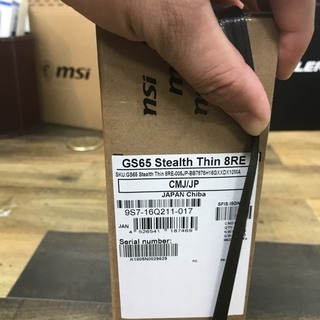 MSI GS658RE005JP ゲーミングノートPC 新品未開封...