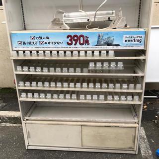 無料 0円 タバコショーケース タバコディスプレイ タバコ陳列棚 ...