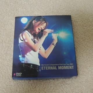倉木麻衣 ETERNAL MOMENT DVD (中古)