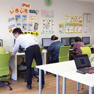 あま市、大治町のパソコン教室 フォーネット − 愛知県