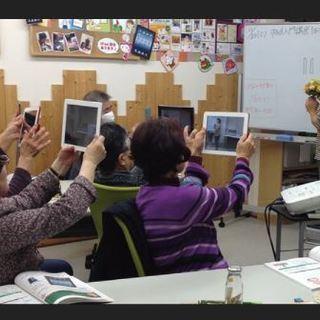 あま市、大治町のパソコン教室 フォーネット - 教室・スクール