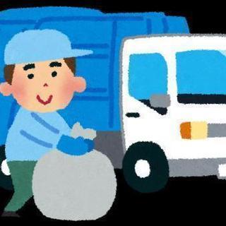 マンションのゴミ出しお手伝い。品川区