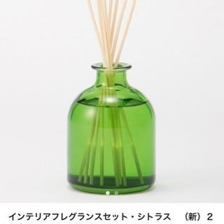 無印良品 インテリアフラグレンスのガラス瓶