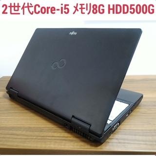 第2世代Core-i5 メモリ8G HDD500G Office搭...