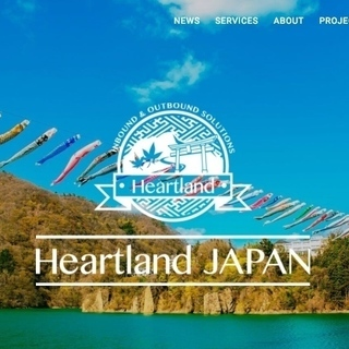 【英語力不要! 全国の地域密着ガイドを大募集中!】広島