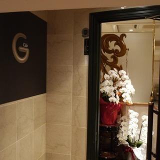 ✨銀座 サパークラブG 主婦・女性の方大歓迎!✨