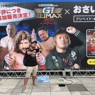 新日本プロレス好きの方!