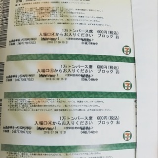 お譲り先決定))7月28日宇品花火大会 個人協賛