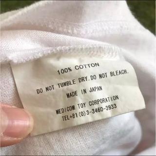 Original Fake KAWS コンパニオンTシャツ