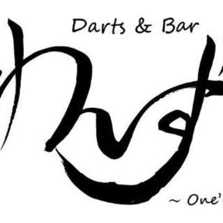 Darts &  Bar わんずでワイワイ!