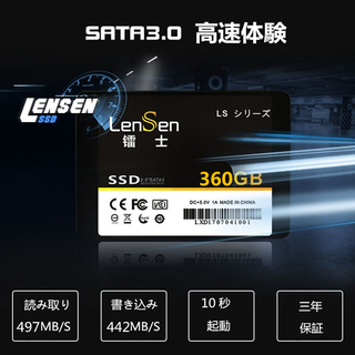 内蔵SSD 360GB 2.5インチ SATA3 新品
