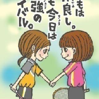 ★テニス★7/28(土) ☑青山運動場テニスコート【初心者、初級者...