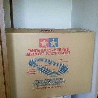 レーサーミニ四駆ジャパンカップJrサーキット タミヤ